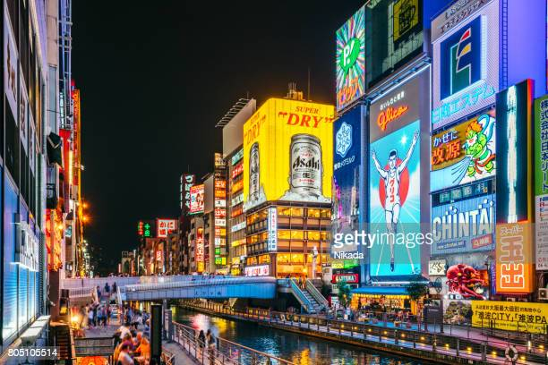 dotonbori canal, osaka, japan - japan stock pictures, royalty-free photos & images