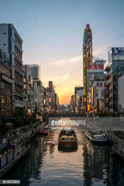 Dotonbori canal, Osaka, Japan