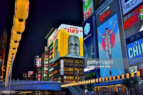 dotonbori district at night - 道頓堀 ストックフォトと画像