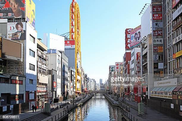 Dotonbori District, Osaka, Japan