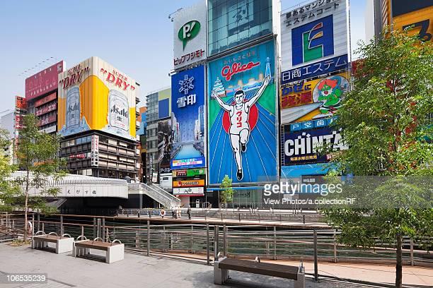 dotonbori, osaka city, osaka prefecture, honshu, japan - 道頓堀 ストックフォトと画像