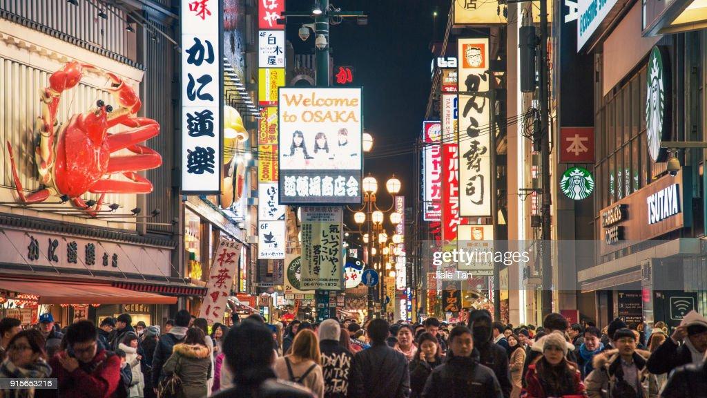 Dotonbori, Osaka : Stock Photo