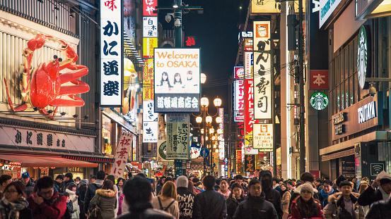Dotonbori, Osaka - gettyimageskorea
