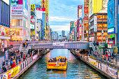 Dotonbori shopping street in Osaka, Japan
