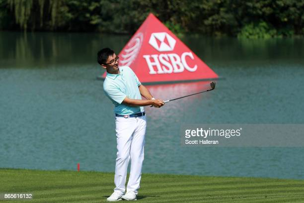 Dou Zecheng of China plays a shot during practice rounds prior to the WGC HSBC Champions at Sheshan International Golf Club on October 24 2017 in...