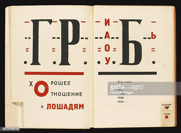 Double book pages from For the Voice by Vladimir Mayakovsky 19221923 Found in the collection of Russian State Library Moscow Artist Lissitzky El
