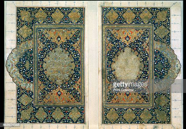 Double Page from the Koran Safavid c1580 Turkicspeaking dynasty whose classical and cultural language was Persian