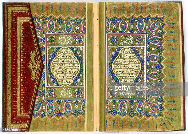 Double page spread from a Koran with marginal floral decoration Turkish 1855