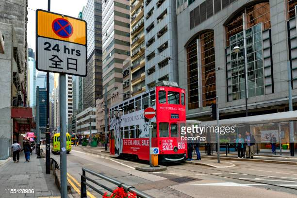 double-deck hong kong traditional trams, hong kong - hong kong stock pictures, royalty-free photos & images