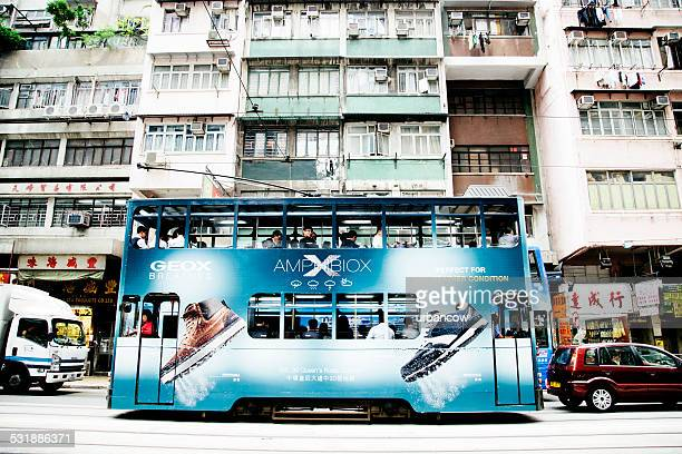 ダブルデッカーバスでのご旅行にボーナムランド、sheung wan ,hong kong - 上環 ストックフォトと画像