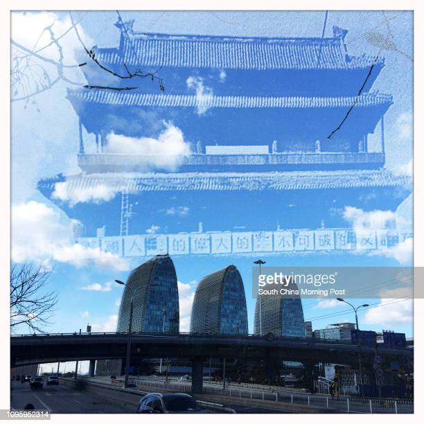 Double-exposure photo taken with an app on iPhone shows the demolished Xizhimen Gate Tower and Xizhimen area, where the gate tower used to be...