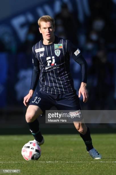Douglas Grolli of Avispa Fukuoka in action during the J.League Meiji Yasuda J2 match between Avispa Fukuoka and Tokushima Vortis at the Best Denki...