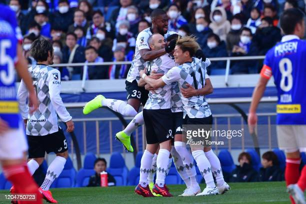 Douglas of Vissel Kobe celebrates with his team mates after scoring a goal during the Xerox Super Cup between Yokohama F.Marinos and Vissel Kobe at...