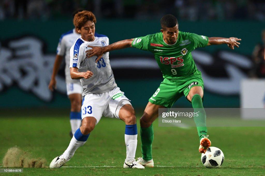 Tokyo Verdy v Oita Trinita - J.League J2
