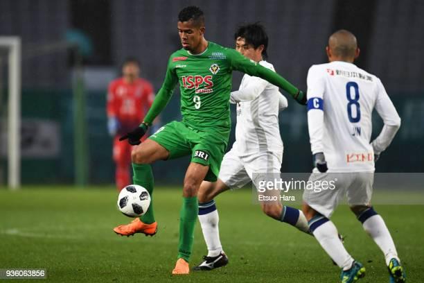 Douglas Vieira of Tokyo Verdy in action during the JLeague J2 match between Tokyo Verdy and Avispa Fukuoka at Ajinomoto Stadium on March 21 2018 in...
