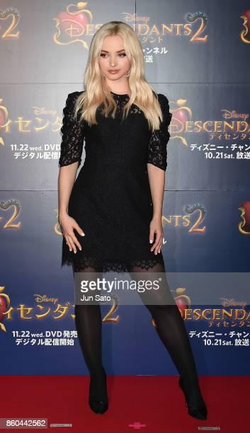Dove Cameron attends the Disney Channel's 'Descendants 2' Premiere at Toranomon Hills on October 12 2017 in Tokyo Japan