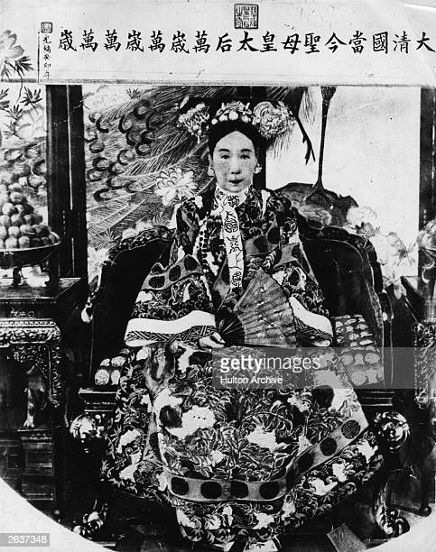 Dowager Empress TzuHsi of China widow of the Manchu Emperor HsienFeng and a significant figure in the Boxer Rebellion circa 1880 She ruled China as a...