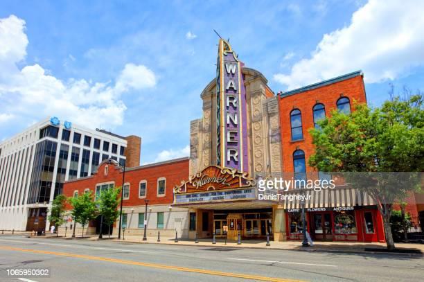 downtown erie, pennsylvania - erie pennsylvania stock pictures, royalty-free photos & images
