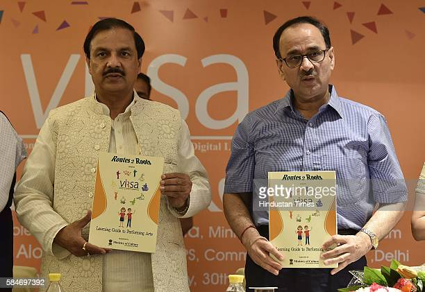 Dr Mahesh Sharma along with Alok Kumar Verma Delhi Commissioner of Police during the launch of Free Digital Learning Programme VIRSA by NGO...