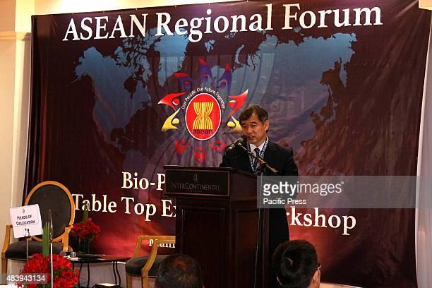 東南アジア諸国連合地域フォーラ...