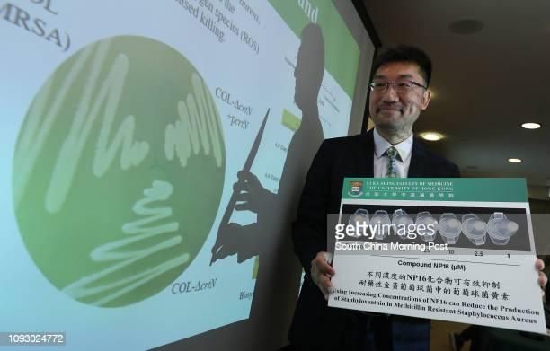 Dr Richard Kao Yitsun Associate Professor Department of Microbiology Li Ka Shing Faculty of Medicine The University of Hong Kong announces the...