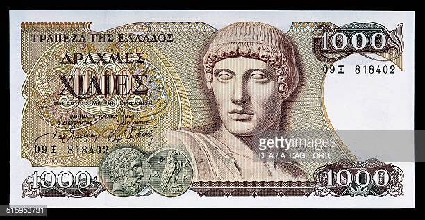 1000 drachmas banknote obverse Apollo and ancient coins Greece 20th century