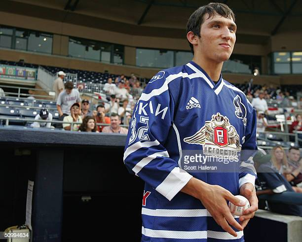 Draft prospect Alexander Ovechkin waits to enter the field prior to the start of the USA vs. Canada baseball game at the Durham Bulls Park during the...