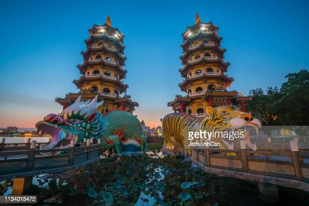 dragon and tiger pagodas. lotus lake, kaohsiung, taiwan, asia in sunrise - pagode stock-fotos und bilder