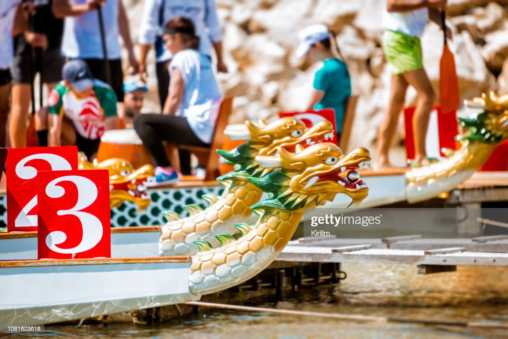 Dragon boat festival : Stock Photo