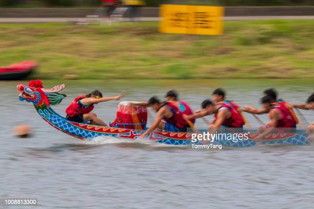 dragon boat races in taiwan, taipei. - dragon boat festival stock pictures, royalty-free photos & images