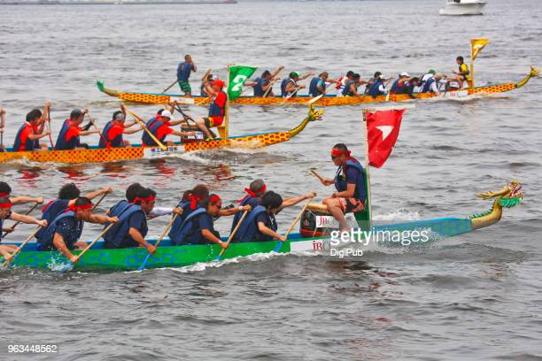dragon boat racing at the yokohama central town festival 2018 - dragon boat festival stock pictures, royalty-free photos & images