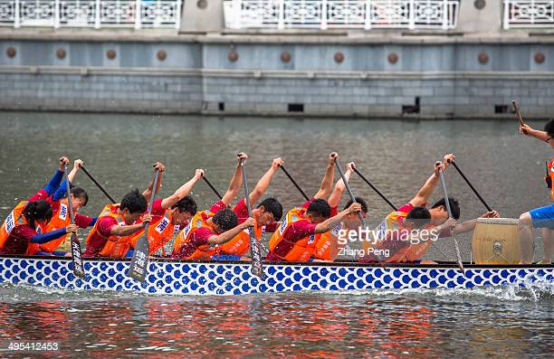 Dragon boat racing is an ancient team paddling sport which originated in China Every year citizens of Tianjin hold a grand dragon boat competition on...