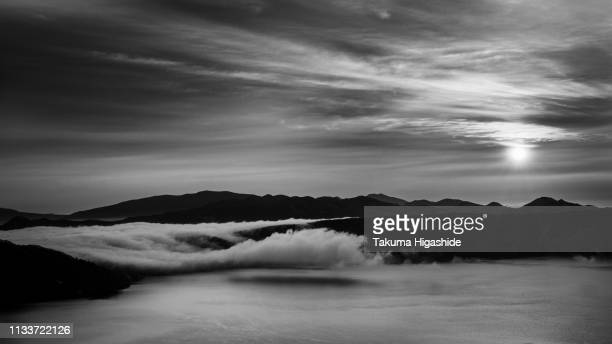 dragon cloud - 湖 stock pictures, royalty-free photos & images