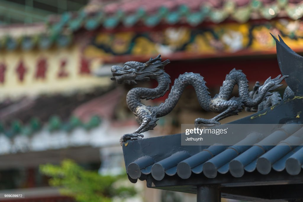 Dragon decoration on roof of almost pagoda temple, Cho Lon, Ho Chi Minh City : Stock Photo