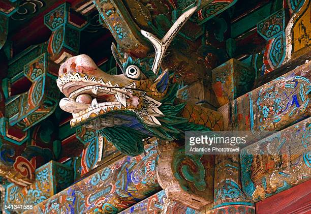 Dragon Sculpture on the Main Building of the Naksan Temple