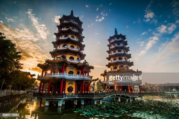 dragon tiger tower - taiwan stock photos and pictures
