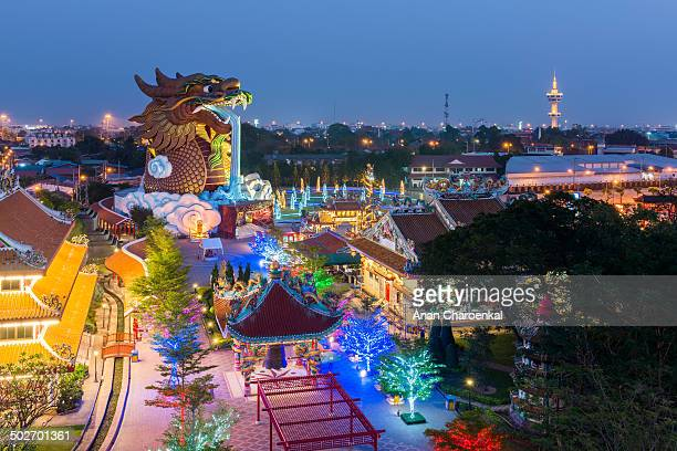 Dragon village is public park. It is located in Suphanburi province, Thailand.