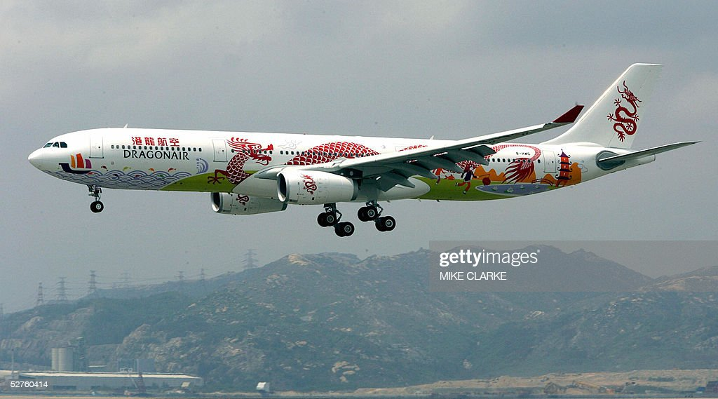 A Dragonair Airbus A330 sporting a new livery to celebrate