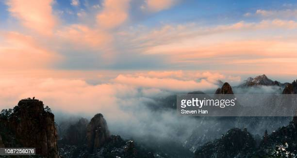 dramatic view of Mount Huangshan at dusk in winter