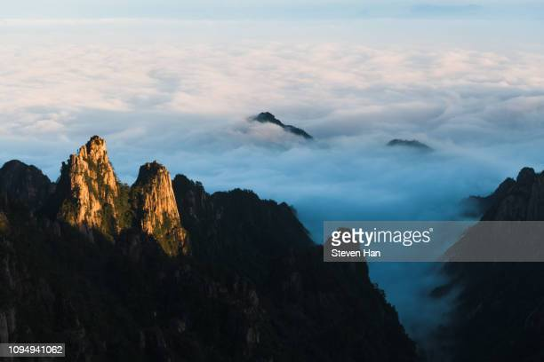 dramatic view of Mount Huangshan in winter