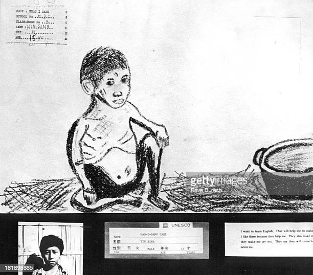 MAR 12 1982 MAR 17 1982 Drawing by Yin Sina a 155yearold male refugee in Cambodia's KAOICamp