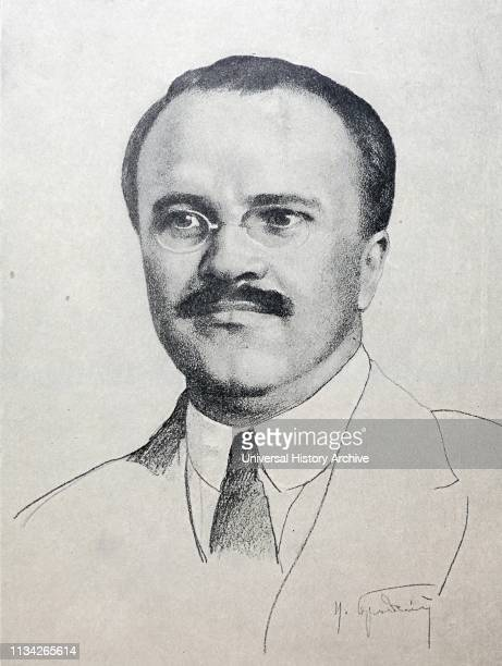 Drawing of Vyacheslav Mikhailovich Molotov . Soviet politician and diplomat. And a leading figure in the Soviet government from the 1920s. He rose to...