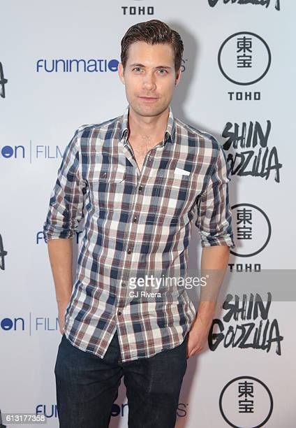 Drew Seeley attends 'Shin Godzilla' New York Comic Con Premiere on October 5 2016 in New York City
