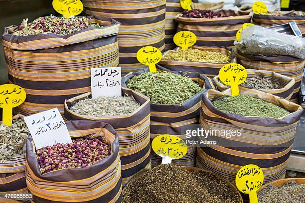 Arabic Script Stock Photos And Pictures Getty Images