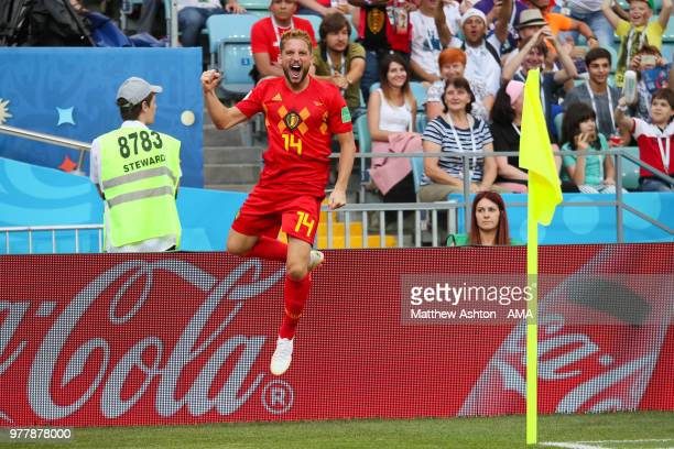 Dries Mertens of Belgium celebrates scoring a goal to make it 10 during the 2018 FIFA World Cup Russia group G match between Belgium and Panama at...