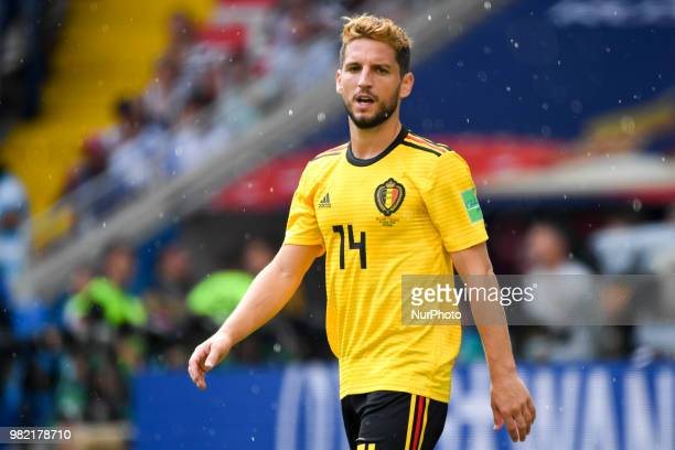 Dries Mertens of Belgium during the 2018 FIFA World Cup Group G match between Belgium and Tunisia at Spartak Stadium in Moscow Russia on June 23 2018