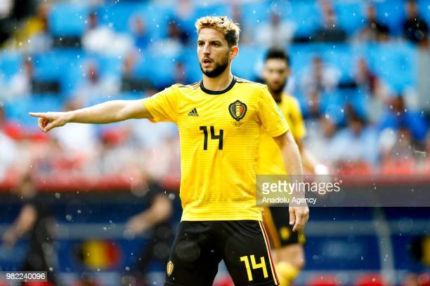 Dries Mertens of Belgium in action during the 2018 FIFA World Cup Russia group G match between Belgium and Tunisia at Spartak Stadium on June 23 2018...