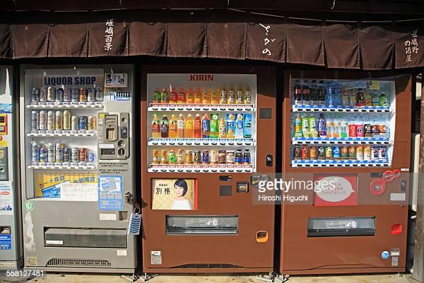 Drink vending machines in Kyoto