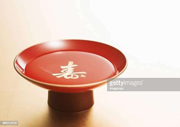 drinking cup - saki fotografías e imágenes de stock