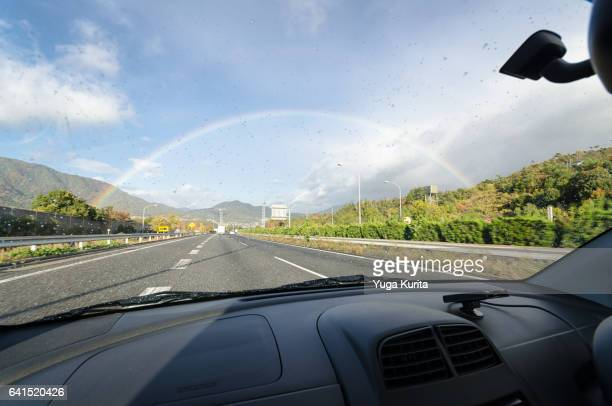 Driving to Rainbow